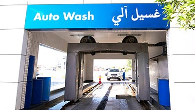 Navigate To The Nearest Car Wash