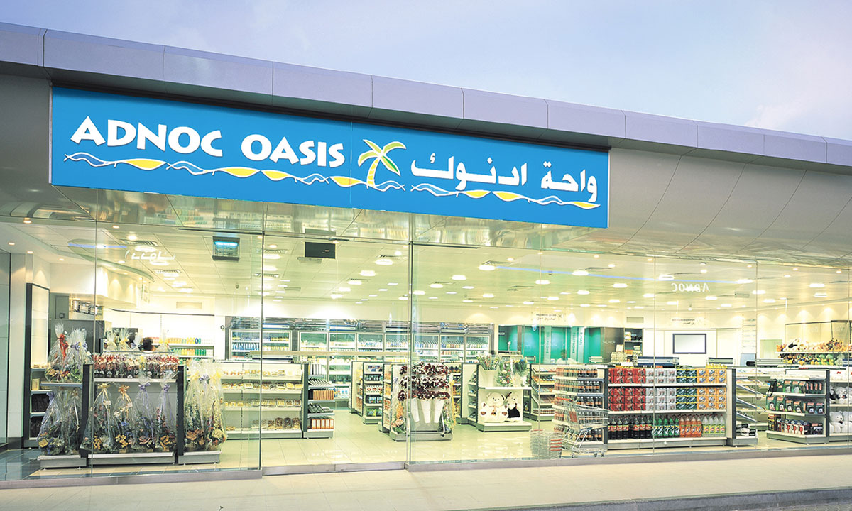 Nearest Service Station >> ADNOC Oasis | Convenience stores | Fueling - - ADNOC ...