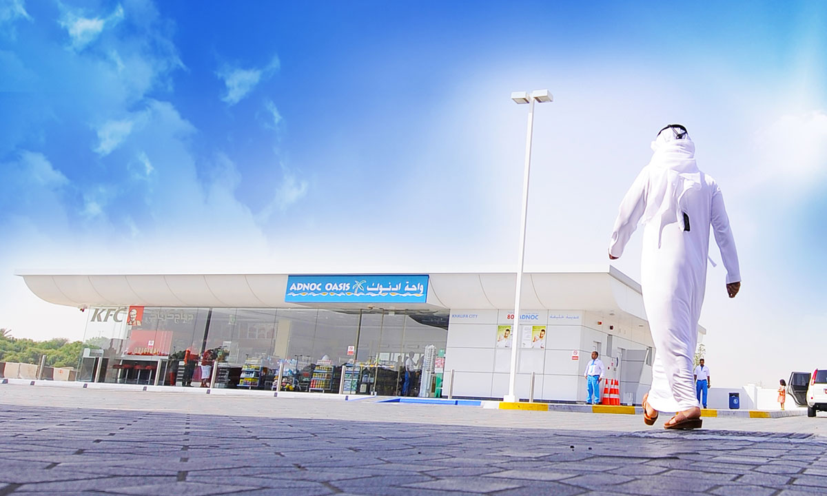 Find Gas Station >> ADNOC Oasis | Convenience stores | Fueling - - ADNOC ...