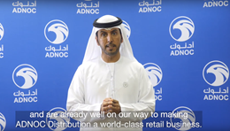 Video gallery | Media - - ADNOC Distribution