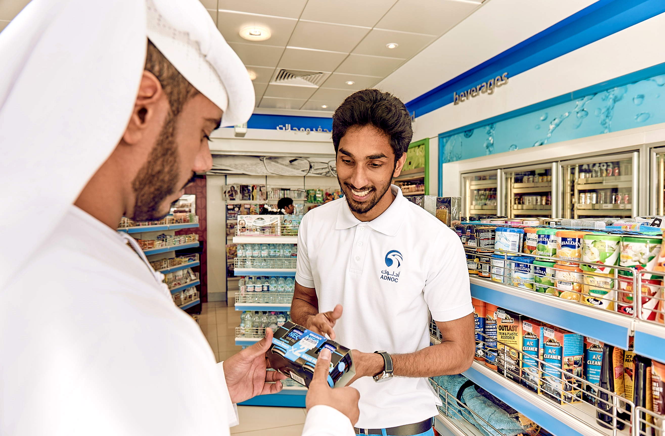how to get adnoc petrol card
